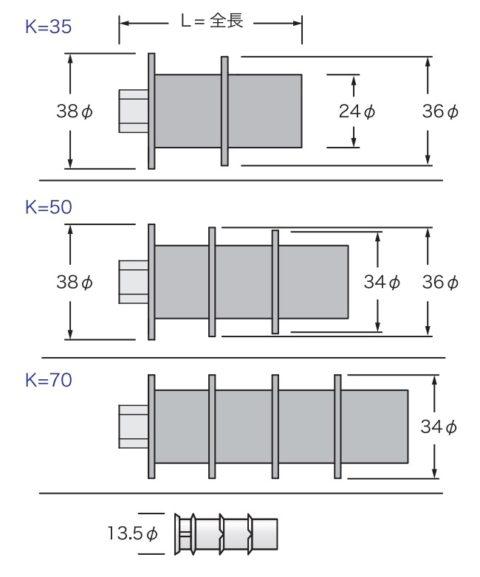 スーパーOKコン 製品サイズ図